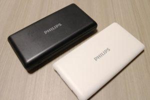 フィリップス製 モバイルバッテリー